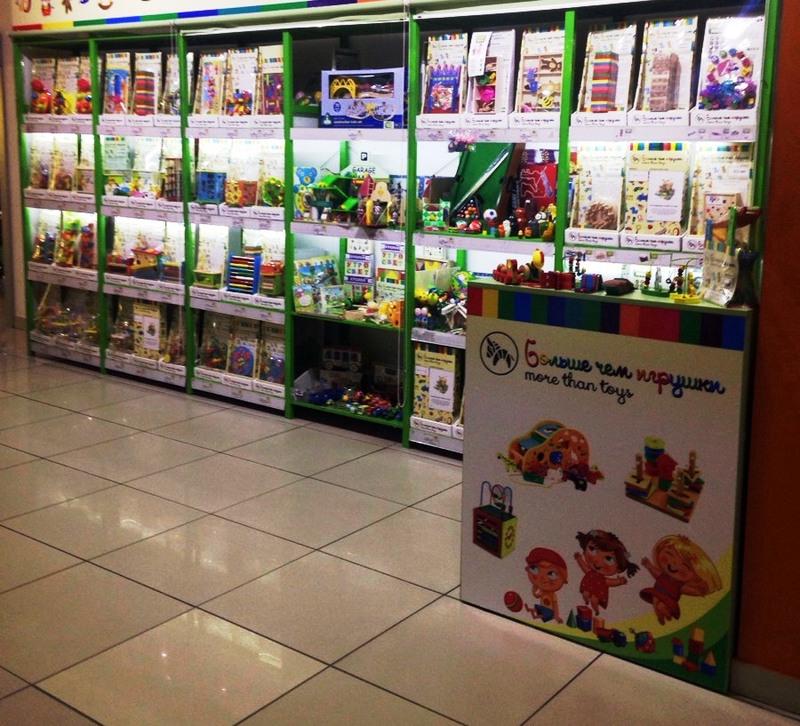 Детский магазин-Мебель для магазина «Модель 49»-фото2